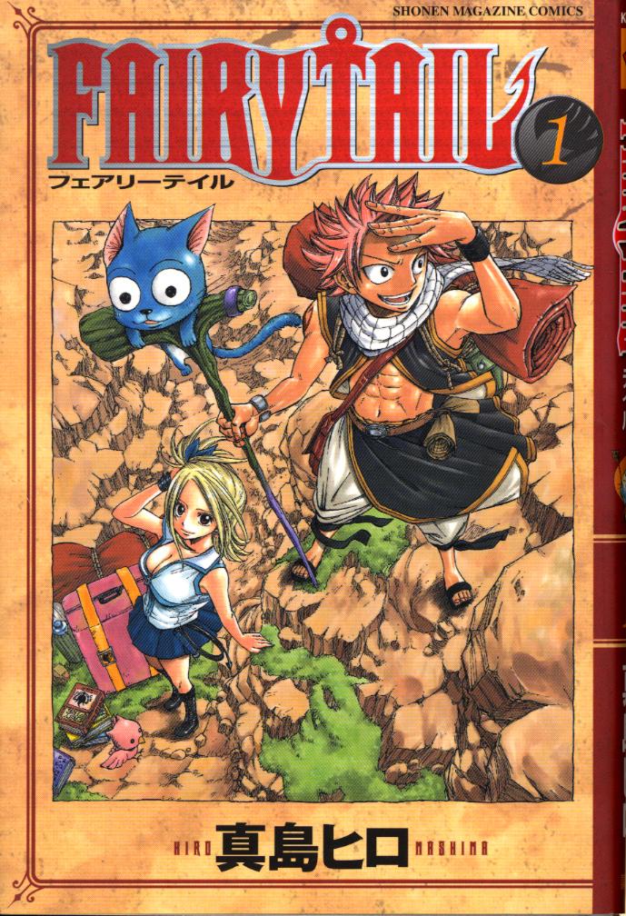 http://www.japanimes.fr/files/news/176/fairy2.jpg